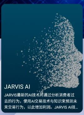 cloud token wallet jarvis ai icon